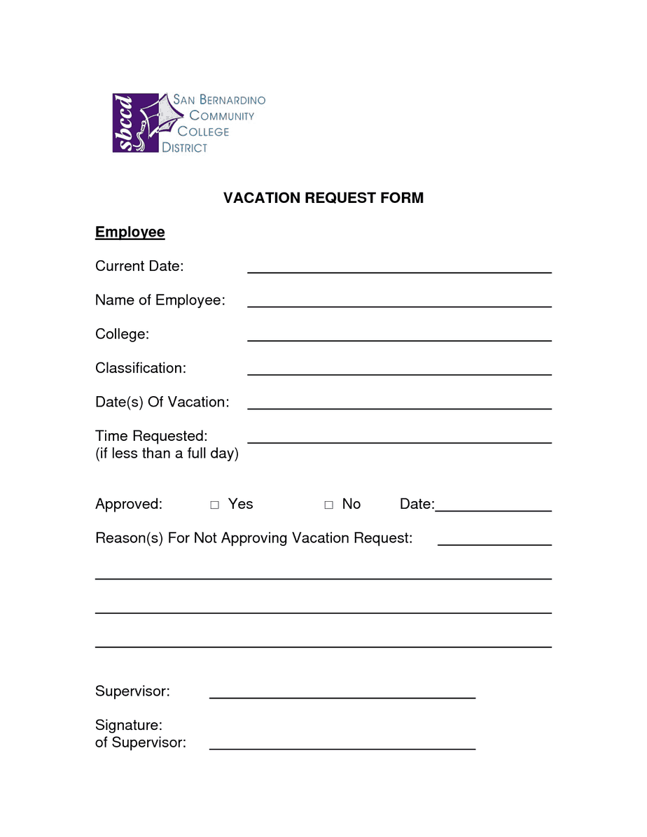 printable vacation request form