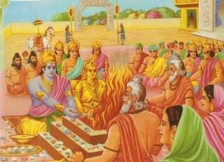 Ramayana Part-10 : Ayodhya