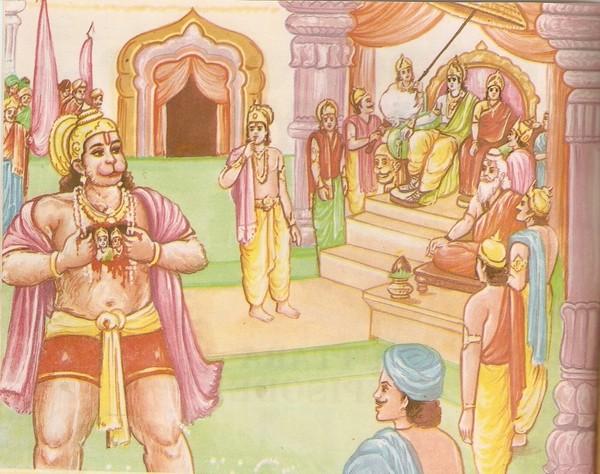 Ramayana Part-10  Ayodhya (2)