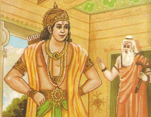 Ramayana Part-12  Ram Rajya (16)