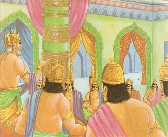 Ramayana Part-2 Swayamvar (13)