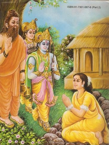 Ramayana Part-2 Swayamvar (25)