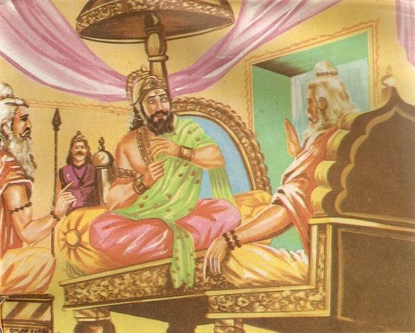 Ramayana Part-2 Swayamvar (3)