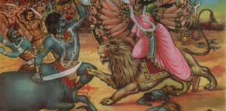 mahishasura Durga