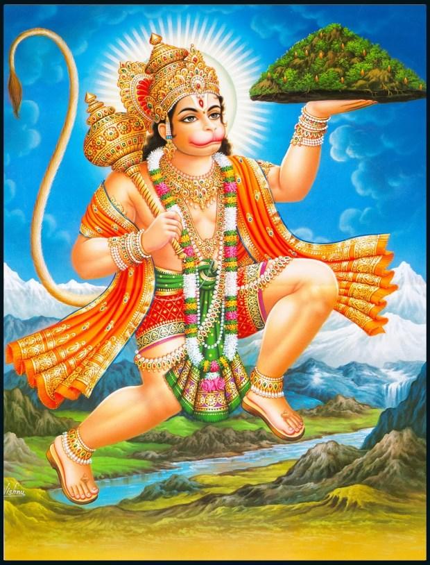 Hanuman Lord