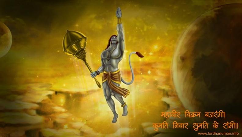 Hanuman Picture (3)