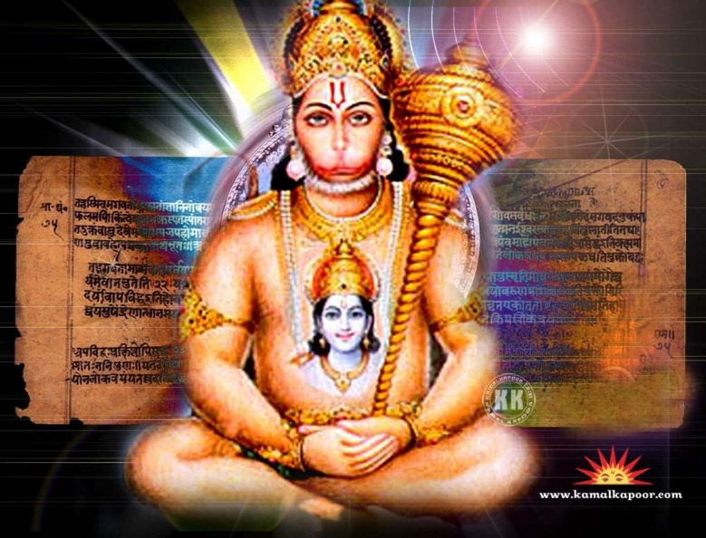Hanuman Picture (4)