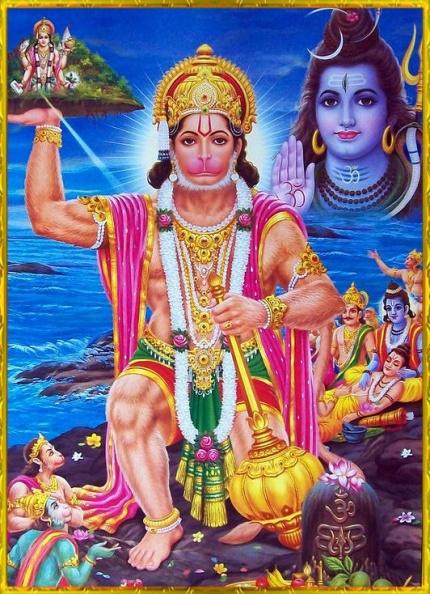 Hanuman Picture (51)