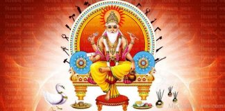 Lord-Vishvakarma-Picture