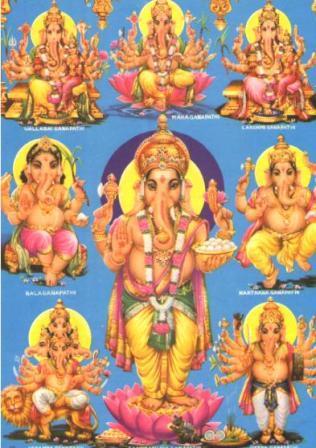 eight incarnations of Ganesha