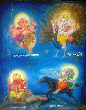 four incarnations of Ganesha