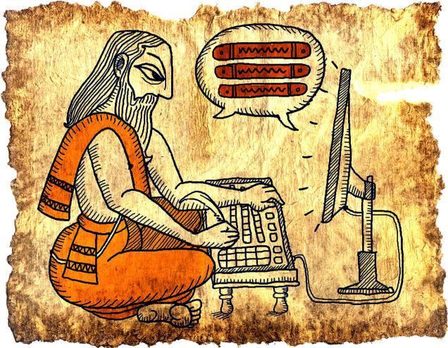 sanskrit Computer