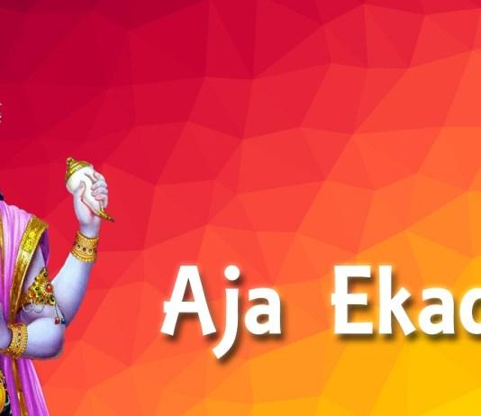 aja-ekadashi