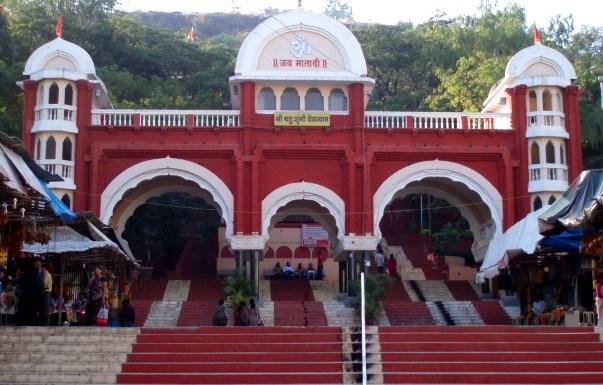 chaturshringi-temple
