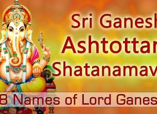 Ganesha Ashtottara Namavali