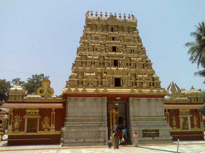 gokarnatheshwara_temple