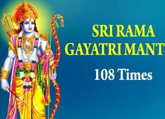 Sri Rama Gayatri Mantra