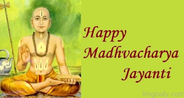 best-wishes-on-madhvacharya-jayanti-m71