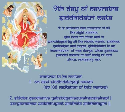 siddhidatri-devi-9-day-copy