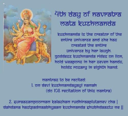 sukhmada-devi-4-day-copy