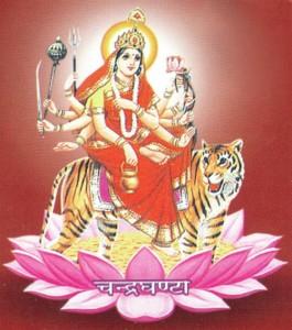 chandraghanta - नवरात्रि माता चंद्रघंटा की पूजा : Navratri Chandraghanta ki Puja