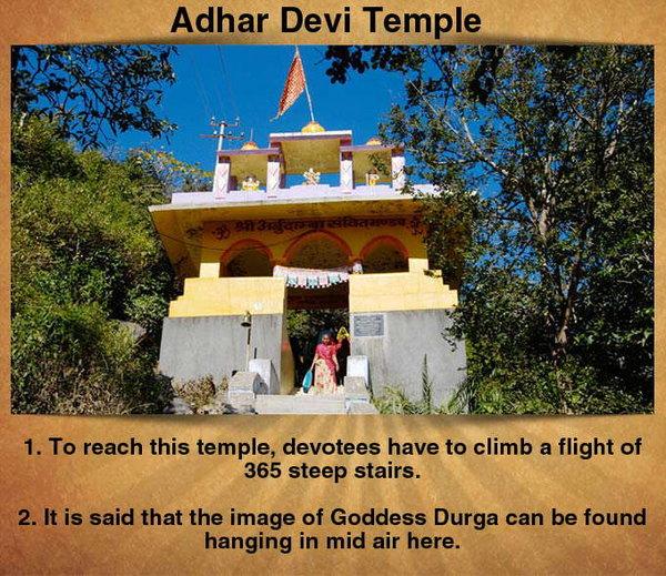adhar-devi-temple