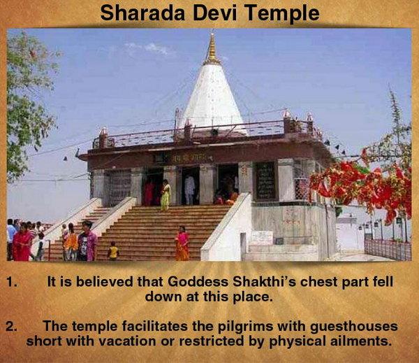 sharada-devi-temple