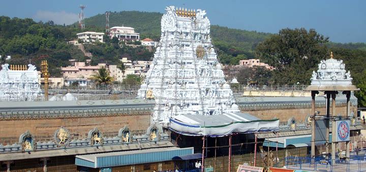 Venkateshwara Tirupati Balaji Andhra Pradesh