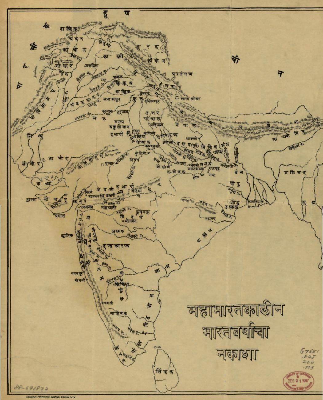 Kingdoms of India