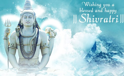Wishing you a Blessed and happy Shivratri Images