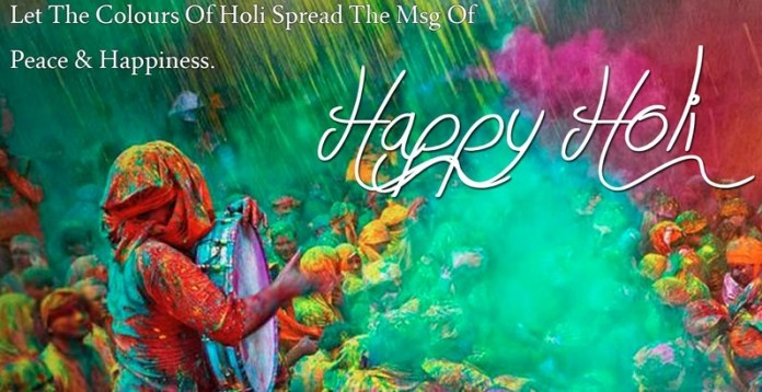 holi pictures and messages