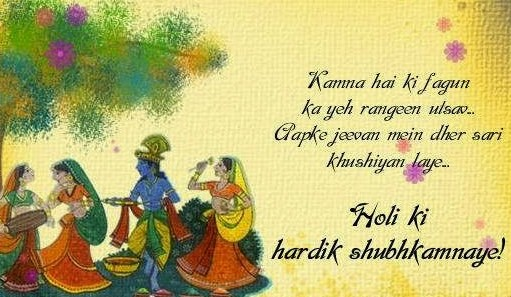 holi status quotes, images hindi