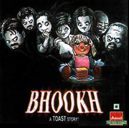 Amul's Phoonk poster