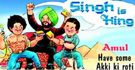 07sli11 - 50 Impressive Bollywood-Inspired Amul Ads!