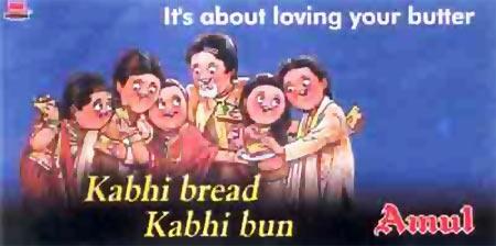 Amul's Kabhi Khushi Kabhie Gaam poster