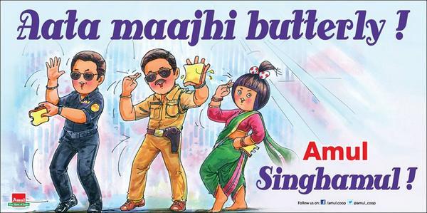 BxAYRaNCQAATVRu - 50 Impressive Bollywood-Inspired Amul Ads!