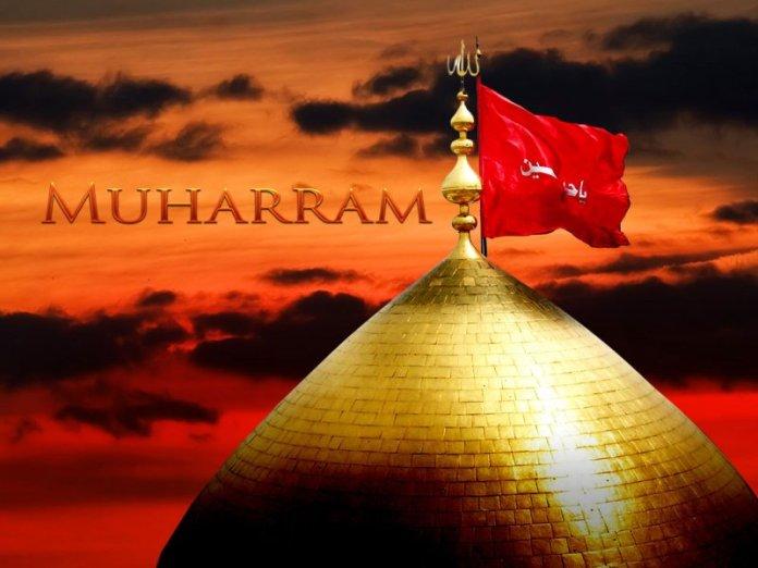 Muharram HD Wallpapers