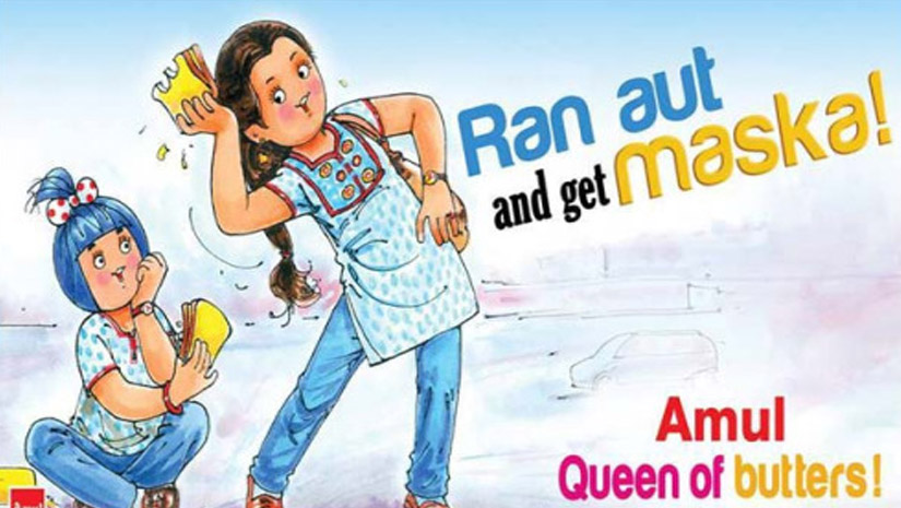 Queen-Amul-mascot-with-the