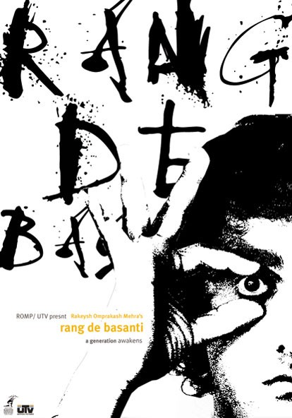 Rang De Basanti Eye Opening