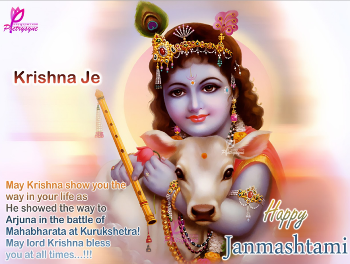 Happy Krishna Janmashtami Wallpapers