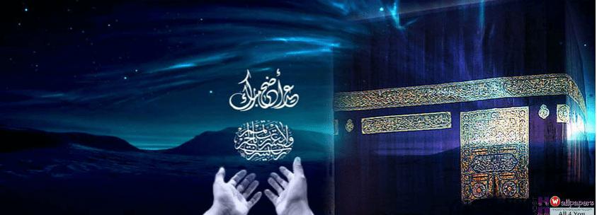 Eid ul Adha Mubarak wallpapers / Eid Al Adha Mubarak Images / Bakrid wallpapers