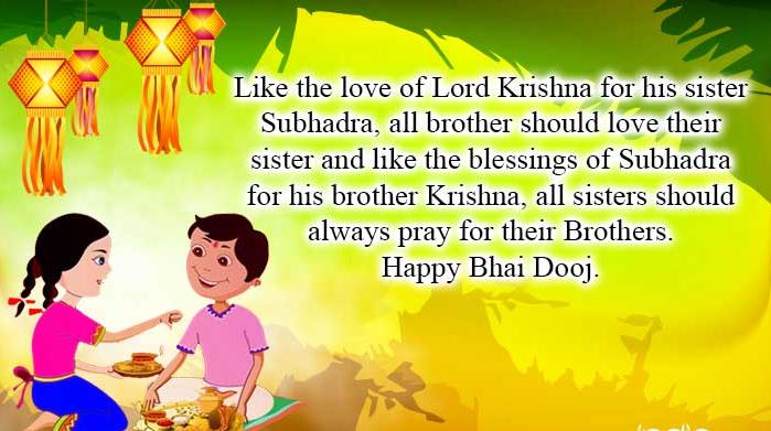 Happy Rakhi Quotes