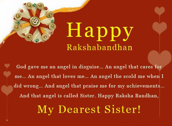 Happy Raksha Bandhan Whatsapp Status, Images, DP 2016