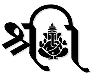 Shri Ganesh Logo