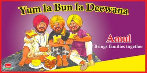 amul ad yumla pagla - 50 Impressive Bollywood-Inspired Amul Ads!