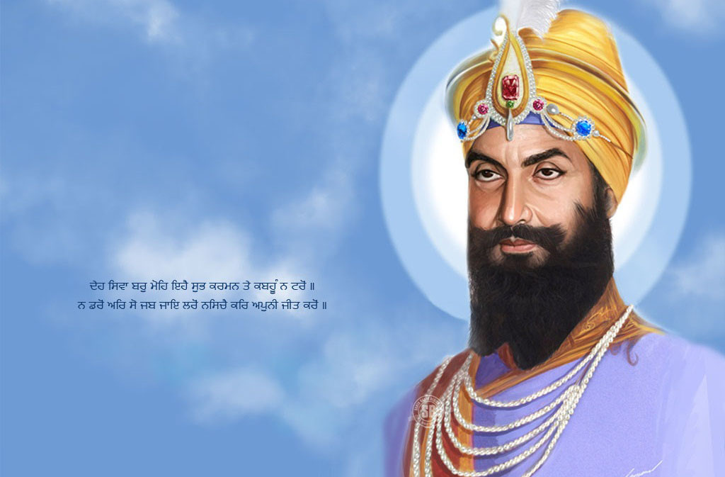 Guru Gobind Singh image with motivational quotes