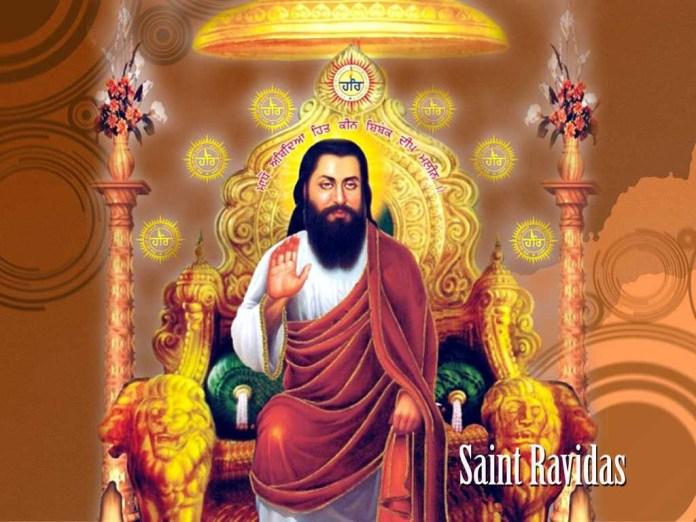 Sant Guru Ravidass ji closeup image