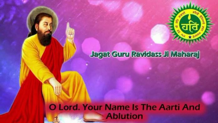 Sant Guru Ravidass ji