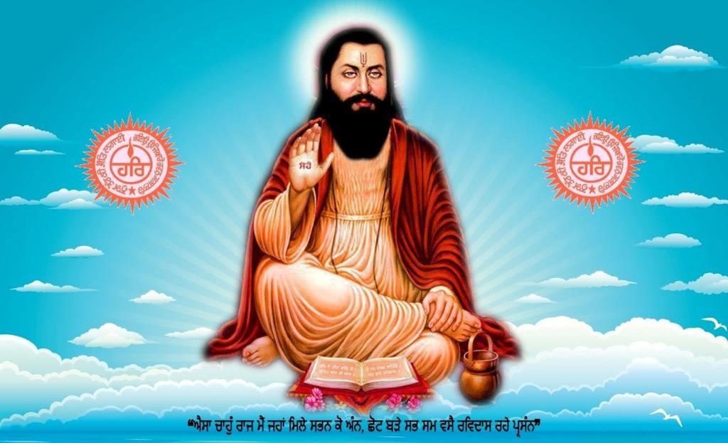 Sant Guru Ravidass ji image with colorful background