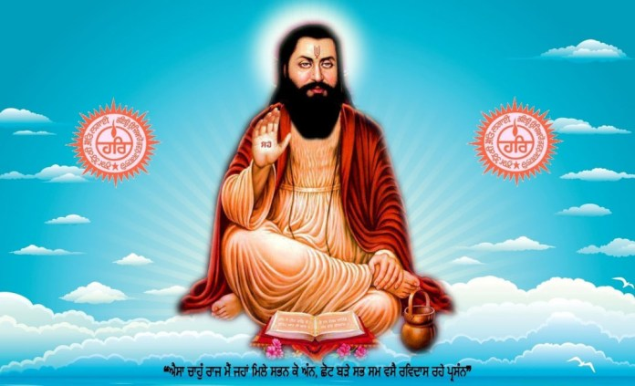 Sant Guru Ravidass ji image with colorful background